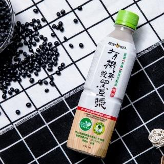 【統洋TOPMOST-週期購】無糖有機發芽黑豆漿24罐(450ml/罐)