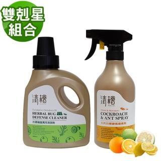 【清檜Hinoki Life】雙剋星組合(天然防蟑螂螞蟻噴劑+抗菌驅蟲萬用清潔劑)
