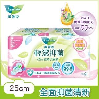 【Laurier 蕾妮亞】輕潔抑菌衛生棉_量多日用加長型25cm(14片X2包/組)