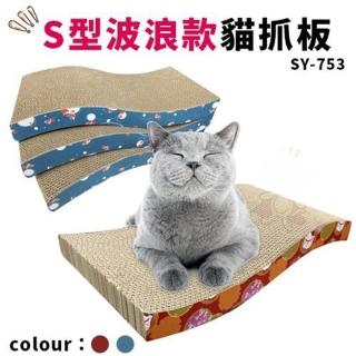 【iCat 寵喵樂】波浪型貓抓板(3入組)(SY-753)