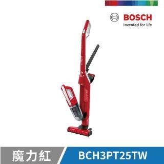 【BOSCH 博世】淨擊二合一直立式無線吸塵器 BCH3PT25TW(魔力紅 寵物毛刷組)