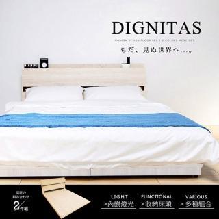 【H&D】DIGNITAS 狄尼塔斯5尺房間組-2件組(床頭+床底 房間組合 木床 床頭片 床底座)