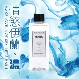 【HARU】水溶性潤滑液(RICH 伊蘭極潤)
