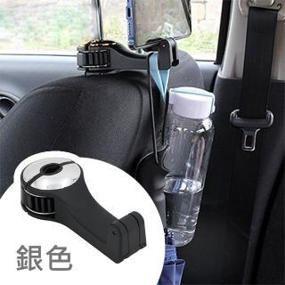 【3D Air】汽車用多功能鎖扣設計可隱藏頭枕固定手機支架掛鉤(銀色)