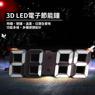【ALIFE】工業風立體LED數字電子鐘 3D時鐘(可壁掛科技電子鐘 掛鐘)