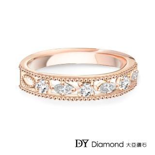 【DY Diamond 大亞鑽石】L.Y.A輕珠寶 18K玫瑰金 星空 鑽石線戒