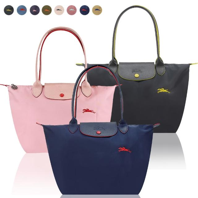 【LONGCHAMP】LONGCHAMP Le Pliage Collection長把摺疊水餃包(小/多色選)
