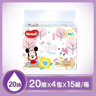 【HUGGIES 好奇】純水嬰兒濕巾迪士尼厚型20抽X4包X15組/箱(迪士尼限定版)