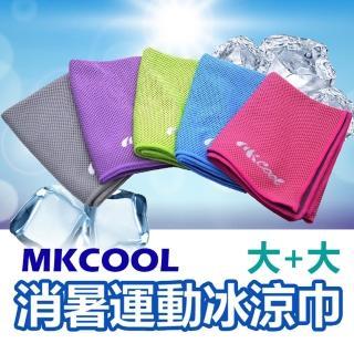 【meekee】MKCool 消暑冰涼巾-運動涼感毛巾/領巾/頭巾(大 2入組)