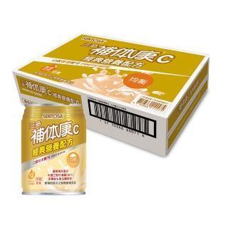 【三多】補体康C經典營養配方(24罐/箱)-週期購優惠