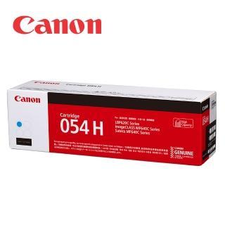 【Canon】CRG-054H C 原廠藍色碳粉匣