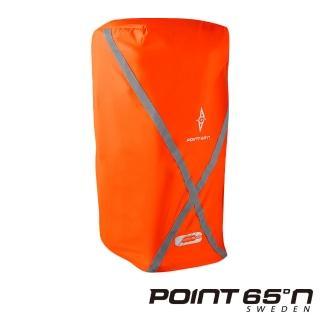 【POINT 65°N】BOBLBEE 25L 背包防塵套(螢光橘)