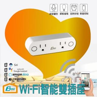 【Boaz-波阿斯】WIFI智能雙插座(定時器/智慧插頭/無線遙控)/