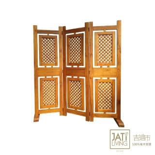 【吉迪市柚木家具】全柚木格狀鉚釘造型屏風