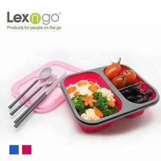 【Lexngo】分隔折疊餐盒餐具組(餐盒 碗盤 廚具 便當)