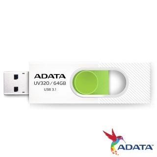 【ADATA 威剛】UV320 64GB 隨身碟(加購用)