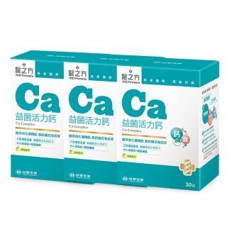 【台塑生醫醫之方】益菌活力鈣複方粉末30包/盒(3盒/組)