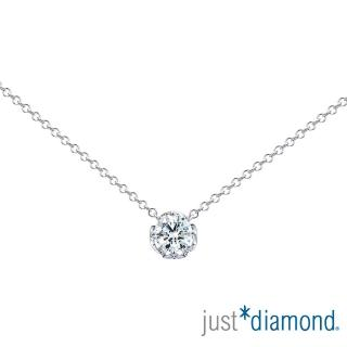 【Just Diamond】戀戀心語系列 GIA 33分 I/VS2 3EX 18K金鑽石項鍊