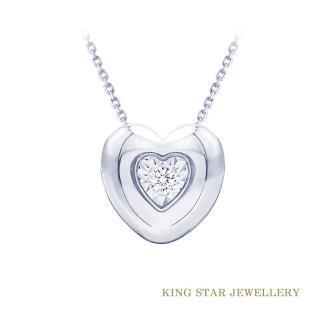 【King Star】動心鑽石18K金項鍊(車花放大款)