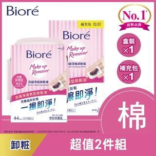 【Biore 蜜妮】頂級深層卸妝棉 超值2件組(本體44片+補充包44片)