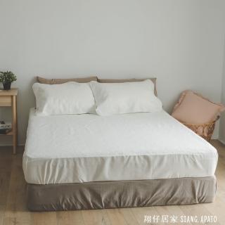 【翔仔居家】專利薄膜式防水保潔墊(特大 6x7尺)