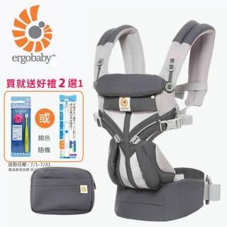 【Ergobaby】Omni全階段型四式360透氣款嬰兒揹巾/揹帶(碳灰)