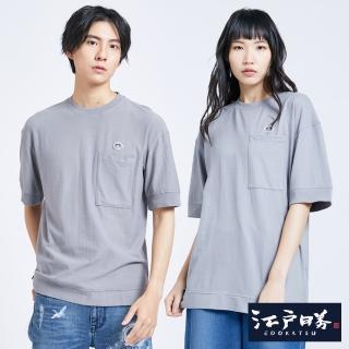 【EDWIN】江戶勝 大口袋寬版T恤-中性款(灰褐色)