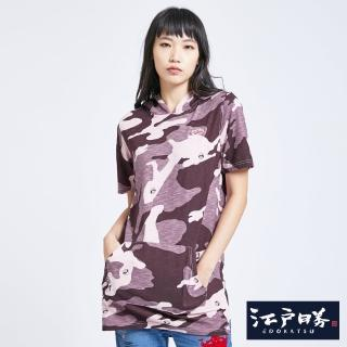 【EDWIN】江戶勝 迷彩長版連帽T恤-女款(淺粉紅)