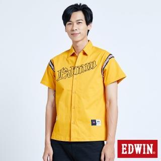 【EDWIN】復古運動 繡花短袖襯衫-男款(土黃色)