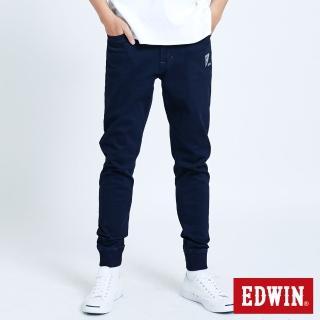 【EDWIN】JERSEYS EFS 棉感束口迦績褲-男款(原藍色)