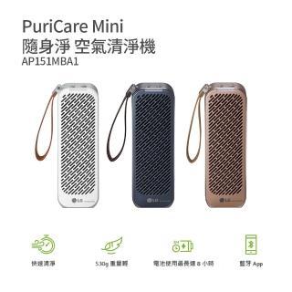【LG 樂金】LG PuriCare Mini 隨身淨空氣清淨機(黑/白)