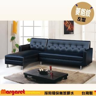 【Margaret】艾菱拉扣獨立筒L型沙發(5色可選)