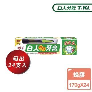 【T.KI 白人】蜂膠牙膏牙刷組170gX24入(團購價)