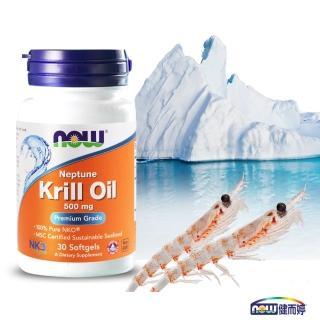 【NOW健而婷】南極磷蝦油膠囊食品(30顆/瓶)