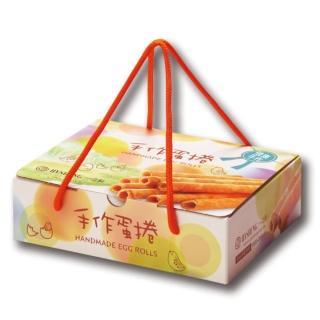 【一之軒】12入手作蛋捲禮盒 8組(蛋捲.酥脆口感.濃郁蛋香.伴手禮)