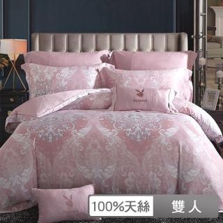 【PLAYBOY】60支100%天絲七件式兩用被床罩組 裸睡系列 卡特蒙多(雙人)