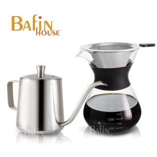 【Bafin House】不鏽鋼雙層濾網手沖咖啡壺400ml+CUG 附水位線細口壺350ml