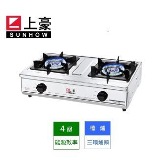 【上豪】合金三環雙口安全爐 GS-387 桶裝瓦斯(瓦斯爐  無 )