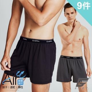 【GIAT】台灣製造Hi-Cool極度涼感吸濕排汗四角褲(9件組)