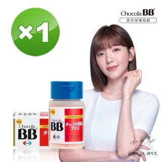 【Eisai 衛采】Chocola BB Plus 180錠(高單位活性化B群 提升肌膚代謝力)