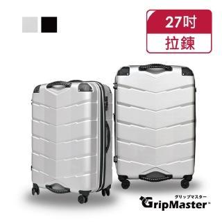 【Pantheon Plaza】27吋 二色可選 閃電輕騎士 雙把手拉鍊式硬殼行李箱 GM2066-67(USB插槽 可擴充)
