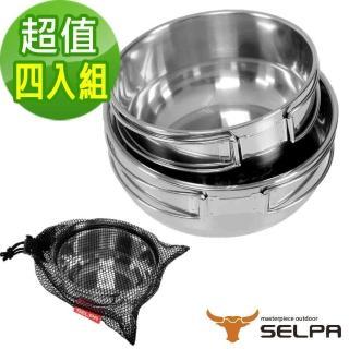 【SELPA】304不鏽鋼兩件式 摺疊把手(四入組)
