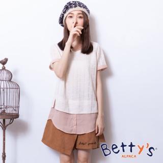 【betty's 貝蒂思】腰間釦環後鬆緊刺繡褲裙(駝色)