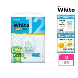 【王子nepia】Whito超薄長效拉拉褲/褲型尿布(M58*3包)