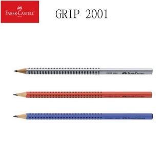 【Faber-Castell】Faber-Castell輝柏 GRIP 2001 點陣專利得獎三角鉛筆 12入