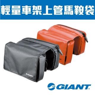 【GIANT】加大款輕量車架上管馬鞍袋