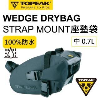 【TOPEAK】WEDGE DRYBAG MEDIUM 全防水坐墊袋-中