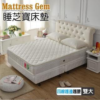 【睡芝寶】真四線+抗菌3M防潑水+護邊+蜂巢式獨立筒床墊(雙人加大6尺-護腰床正反可睡)
