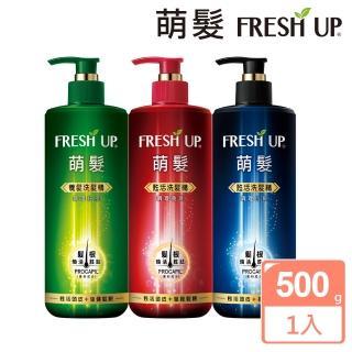 【萌髮 Fresh Up】甦活洗髮精-500g 任選一款(調理養護/ 調理抗屑 養髮 健髮)