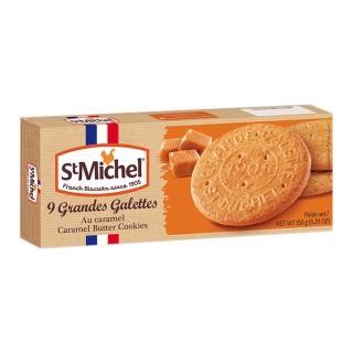 【St.Michel】焦糖奶油餅 150g(法國百年知名品牌)